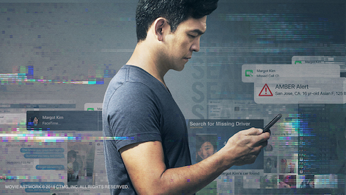 SEARCHING: Not Your Usual Detective Movie